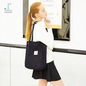 帆布包 日韓ins上新包包女新款側背手提帆布包簡約文藝學生購物袋 巴黎衣櫃