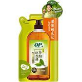 OP 茶酚零添加洗潔精補充包800g【愛買】