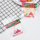圣誕節餅干袋平口包裝袋 圣誕老