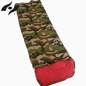 【南紡購物中心】【禾亦】HF900睡袋/露營睡袋/登山睡袋/旅行睡袋/單人睡袋/野外/保暖睡袋
