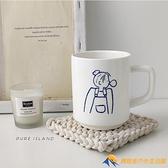 手繪馬克杯自拍吹泡泡女孩獨家款咖啡杯早餐杯【勇敢者】