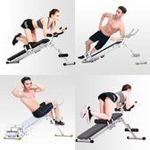 懶人收腹機腹部健腹器健身器材仰臥起坐收腹機瘦腰瘦肚子運動鍛煉