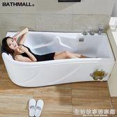 浴缸亞克力保溫浴盆池 獨立式沖浪按摩浴缸家用1.4/1.5/1.6/1.7米 生活故事居家館
