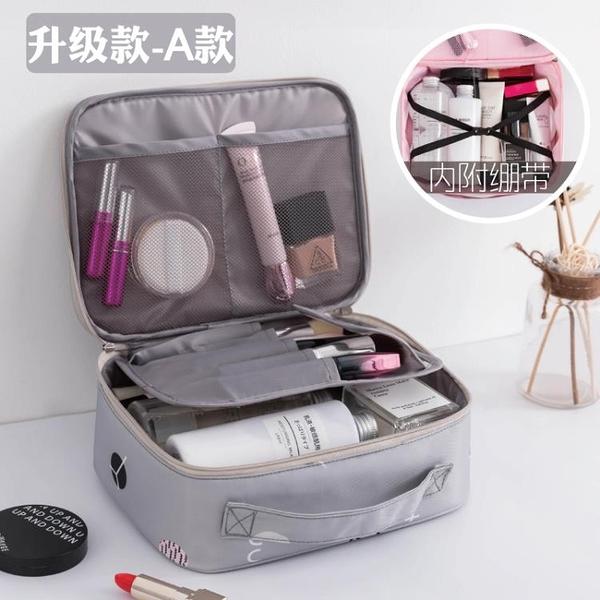 旅行收納袋化妝包女小號便攜韓國簡約大容量多功能化妝品TA3086【極致男人】