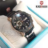 KADEMAN卡德蔓 公司貨 真三眼計時碼錶運動流行男錶 防水手錶 飛行錶 玫瑰金x黑 KA863玫黑