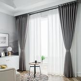 北歐簡約掛鉤遮陽免打孔窗簾遮光隔熱防曬臥室安裝【聚宝屋】
