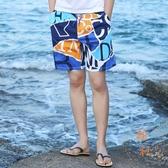 男沙灘五分直筒短褲夏季韓版休閒大褲衩寬松百搭【橘社小鎮】