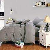 純色四件套1.8m床雙人被套學生宿舍三件套1.2米單人床單床上用品 KV4319 【歐爸生活館】