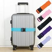 行李箱束帶 一字 旅行箱綑帶 行李束帶 行李箱綁帶 旅行 旅遊 出國 180x5cm【RS720】