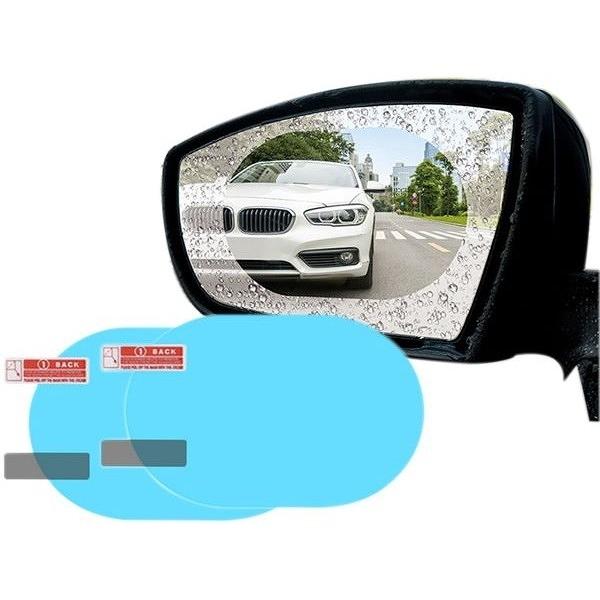 汽車後視鏡防雨貼膜(橢圓款100x145mm)一對入【小三美日】