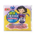 【楓康】環保花香(小)清潔袋50x43cm