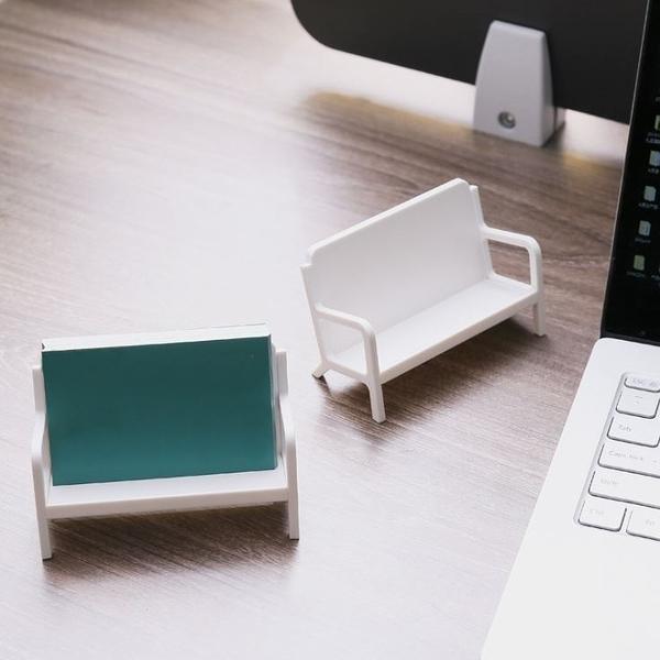 長椅造型名片座 創意造型 迷你 沙發造型 名片座 名片收納 名片 桌面收納 名片夾 辦公用品