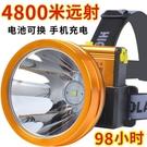 LED強光頭燈可充電防水夜釣燈頭戴式電筒戶外探照黃光高亮度礦燈 快速出貨