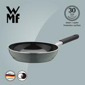 【WMF】Fusiontec 深煎鍋 24cm(波光灰 鉑灰色)