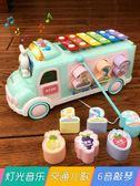 兒童樂器手敲琴八個月寶寶益智玩具嬰幼兒童1-2歲八音敲擊樂器音樂玩具琴 伊鞋本鋪