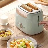 烤麵包機 小熊烤面包機家用片多功能早餐機小型多士爐壓加熱全【雙十一狂歡】