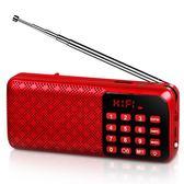 收音機迷你小音響插卡小音箱新款便攜式播放器隨身聽mp3 【萬聖節推薦】