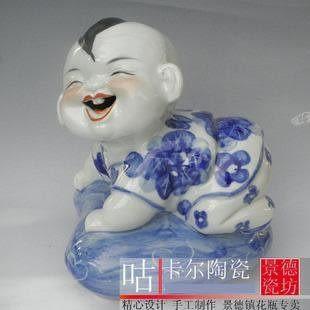 景德鎮陶瓷器青花瓷心肝寶貝可愛人物擺件