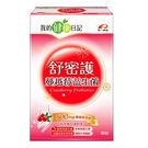 我的健康日記蔓越莓益生菌30包【康是美】...