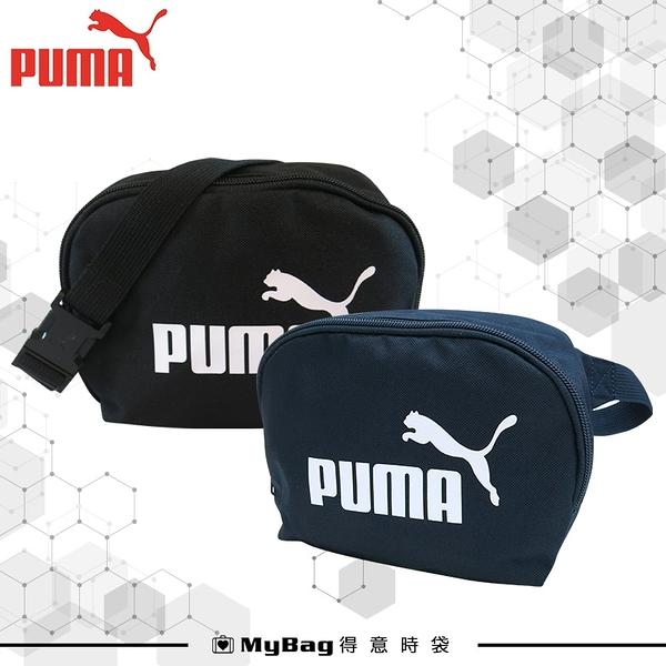 PUMA 腰包 斜背包 小包 單肩包 斜跨包 經典LOGO 076908 得意時袋