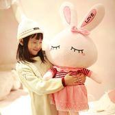 兔子毛絨玩具流氓兔布娃娃玩偶女孩兒童睡覺抱可愛小白兔韓國超萌igo 晴天時尚館
