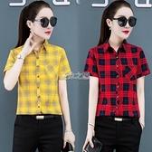 格子襯衫女短袖夏季新款韓版小清新休閒百搭小衫氣質上衣女快速出貨