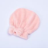 Cozy纖纖舒柔超吸水髮帽-粉紅-生活工場