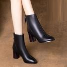短靴 意爾康真皮2021新款大碼粗跟馬丁靴女短靴英倫風靴子女中跟女鞋子 韓國時尚週