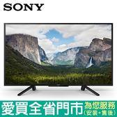 SONY50型液晶電視KDL-50W660F含配送到府+標準安裝【愛買】