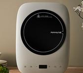 爆炒電池爐電磁爐家用火鍋迷你節能lx220v聖誕交換禮物