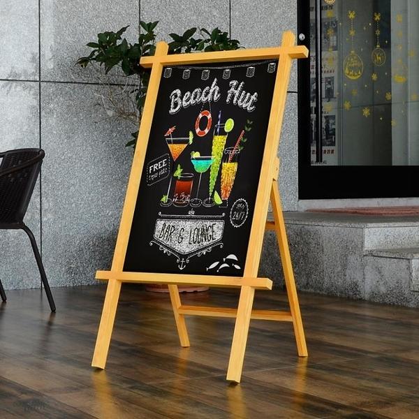 實木復古做舊立式手寫奶茶店鋪創意小黑板網咖啡館會所餐廳菜單支架式『向日葵生活館』