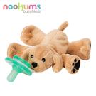 【美國nookums】安撫奶嘴玩偶 - 黃金小犬 #NOO001012