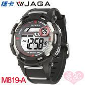 JAGA 捷卡 防水 100米 多功能運動 電子錶 M819-A 黑色 (公司貨/保證防水)