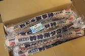 【禧福水產】日本北海道生凍章魚腳/生魚片沙西米用◇$特價599元/650g±10%◇冷凍日料