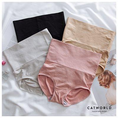 Catworld 無縫蜂巢網格高腰提臀束腹褲【18803335】‧F