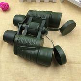 式雙筒望遠鏡50X50倍帶坐標測距防水夜視