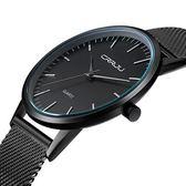 手錶 防水時尚款大氣休閒石英精鋼網帶超薄學生潮流