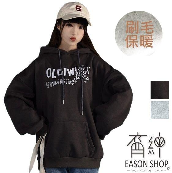 EASON SHOP(GW9824)韓版卡通撞色字母大口袋落肩寬鬆長袖棉連帽T恤裙女上衣服加絨加厚打底內大碼