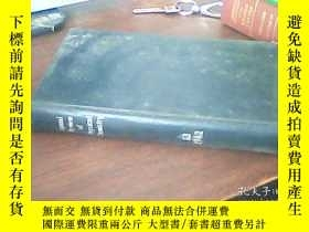 二手書博民逛書店Annual罕見Review of Physical Chemi