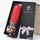 生日禮物女生創意小清新特別浪漫走心的畢業肥香皂花束禮盒玫瑰花 YDL