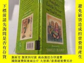 二手書博民逛書店my罕見naughty little sister and bad harry 我淘氣的小妹妹和壞哈利。Y20