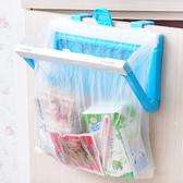 摺疊式垃圾袋支架 門背 可開合 垃圾桶 掛架 防蟑 大開口 櫥櫃 背式 收納 置物 分類 【J210】MY COLOR