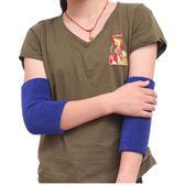 【新年鉅惠】毛巾護肘男女加厚空調房保暖關節加長成人舞蹈護手腕兒童護膝