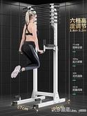 家用引體向上器室內單杠雙杠架單桿單扛成人兒童增高吊杠健身器材~  ~