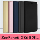【萌萌噠】ASUS ZenFone 6 ...