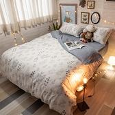 天絲床組 Silicon-forest Q4雙人加大薄床包與兩用被四件組 台灣製 (40支)100%天絲 棉床本舖