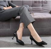 職業鞋-皮鞋-工作鞋高跟鞋黑色細跟職業鞋舒適軟面小皮鞋百搭面試軟底工作鞋女