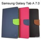 撞色皮套 Samsung Galaxy Tab A 7.0 (2016) T280 平板