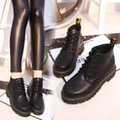 大碼情侶靴41-43繫帶復古原宿馬丁靴女平底短靴厚底學生女靴子潮