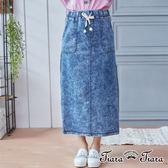 【Tiara Tiara】雲霧飄搖鬆緊腰綁帶牛仔長裙(深藍)